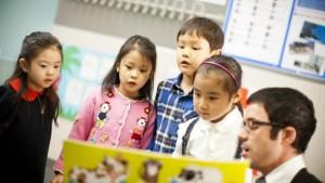 Anak Belajar Inggris